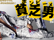 [Drama] Binbo Danshi