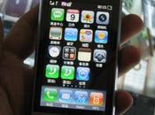 Iphone Touch Diamond