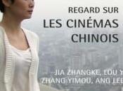 Cinémas chinois