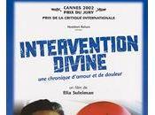 """Intervention divine ""d'Elia Suleiman CinémAfricart"