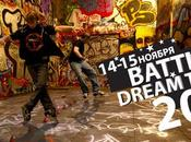 Battle Dream Town 2009 (Kiev, Ukraine)