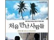 """état monde cinéma"""" scrute l'intégration Corée"""