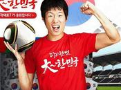 Coupe Monde 2010 joueurs sud-coréens
