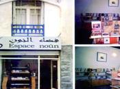 Alger, espace culturel disparaît l'Espace Noûn