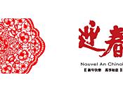 Nouvel chinois