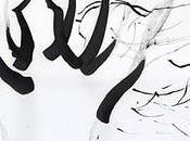 Arbres l'encre Chine Zelkova japon Chicot dioïque