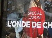 leçon japonaise essai Nouvel Observateur
