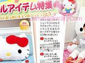 Sanrio catalog volume