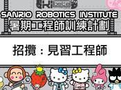 Kitty Intelligence Sanrio Robotics Institute