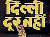 Chansons d'enfants Dilli Nahin (1957)
