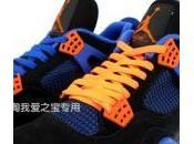 Jordan 'Knicks'