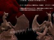 [Collector multi] Dragon's Dogma Collector