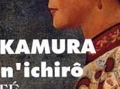 Shin Ichiro Nakamura, L'été