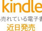 Amazon Kobo conquête Japon