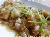 Filet cabillaud cinq parfums 五香鳕鱼 xiāng xuěyú