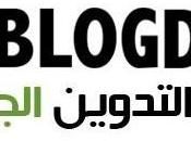 Ecuneo, sponsor DZBlogDay 2012