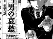 spinoff manga Blue Exorcist, annoncé