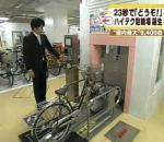 Parc vélos japonais