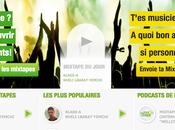 RADIO MixTape L'EMISSION DEDIEE JEUNES TALENTS MAROCAINS MONDE