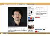 fondateur d'eBay lance dans média d'investigation
