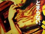 Anges déchus Duòluò Tiānshǐ, Wong (1995)