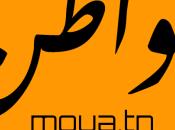 moua.tn Vous aussi, votez nouvelle constitution Tunisienne ligne