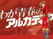 [Critique Anime] Waga seishun Harlock