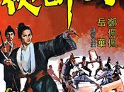 L'Hirondelle d'or Come Drink With xia, King (1966)