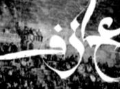 Musique révolution (2/2) musique alternative égyptienne