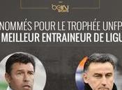 #TrophéeUNFP football français vraiment pourri @UNFP
