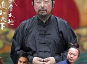 Wudang, disciples montagne sacrée Téléchargement