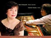 concert PHONO MUSEUM Montmartre avec Marie Kobayashi Fuminori Tanada