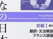 Critique Minna Nihongo débutant édition