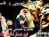 critique chantant Qasem Al-Najar feuilleton ramadan