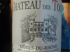 Quelques vins rouges bordelais, rhodaniens languedociens