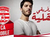 Mobile Ooredoo pour fans Club Africain