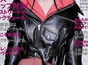 Kendall Jenner couv' Vogue Japon mois Septembre...