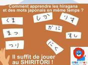 SHIRITORI simple pour bien connaître hiragana apprendre vocabulaire
