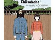 Chronique Chiisakobé (Minetaro Mochizuki) Lézard noir