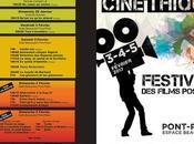 Pont Péan Cin'éthique Festival film éthique, 7eme Films Positifs
