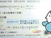 Comment enregistrer adresse resident card Japon