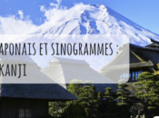 Alphabet japonais sinogrammes romaji kanji