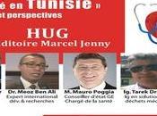 Genève: table ronde système santé Tunisie