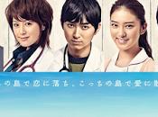 J-dramas voilà shinryoujo Koinaka