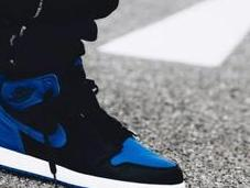 Jordan Royal Retro Release Reminder