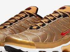 Nike Plus Metallic Gold Release Date