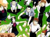 Hiromu ARAKAWA donne nouvelles manga Silver Spoon
