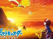 film Pokémon choisis avant-première mondiale Japan Expo 2017 présence réalisateur