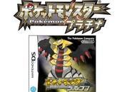 Pokémon Platinium vidéo pour route.