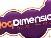 (Warai) Blogdimension.com lance version Japonaise moteur recherche